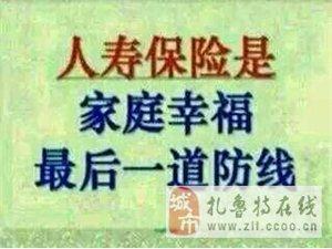 中��人��
