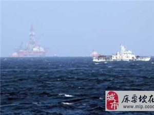 外媒:上百艘中越船只西沙对峙