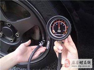 炎热夏季汽车爆胎很危险