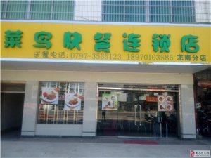 東江開發區美食