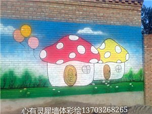 固安墙绘,墙体彩绘,外墙粉刷,大字标语,固安绘画