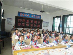 路井镇中心小学举行青年教师助飞工程过关课活动