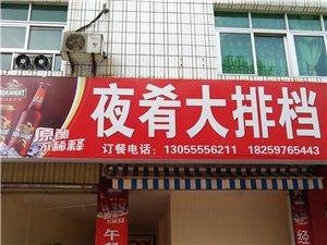 經濟小炒,小籠蝦,烤魚