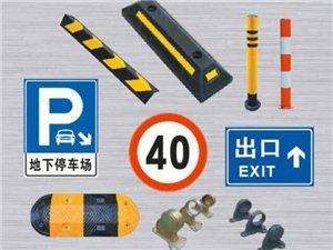 專業劃停車位  、標牌、立柱