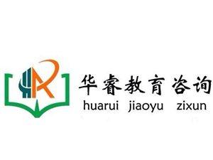 华睿暑期中小学文化艺术培训中心