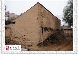 [原创]秦安:原兴国镇崖湾村的村学图