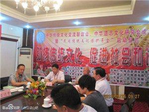 中华大道国际文化传媒有限公司