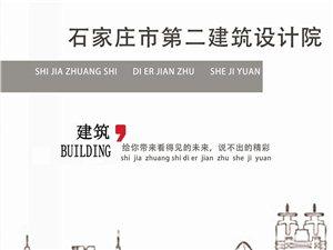 快乐8彩票资讯宣传册
