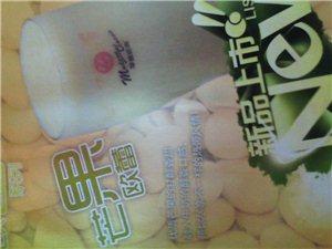 霍邱摩登�典口味最佳冰品