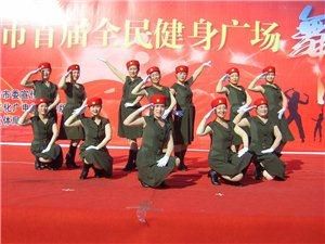 菏泽市举办首届广场舞大赛 太阳城舞蹈美名传