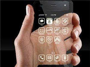 未来的手机!