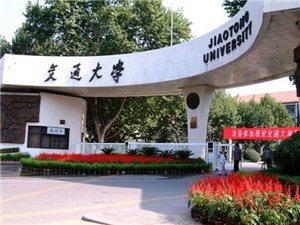 西安交通大学现代远程教育 学生平时成绩管理办法(暂行)