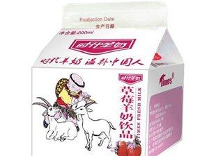 深圳瑞康时代鲜羊奶威尼斯人网址总经销