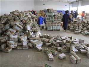 热烈祝贺武功县电子商务日订单发货量突破7000单
