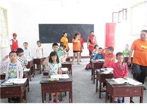 永丰爱心协会于5月15日至肖家小学发放学习用品
