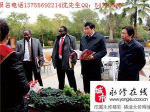 南昌国鸿生态园暑期青少年军事特训营