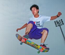 滑板爱好者盛会报名