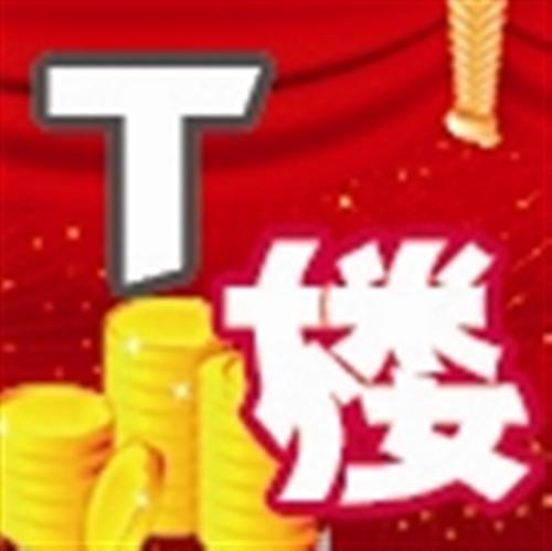 义渑在线大型系列T楼活动(第一期)
