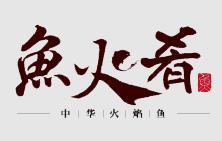 砀山首届美食体验团招募中