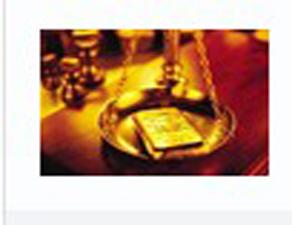 诚邀和县企业商家网上报名代理合作