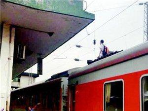 男子爬列车顶头顶高压线 火车站紧急停电救援