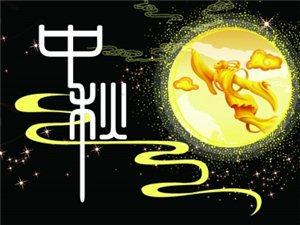 恒泰置业邀请空巢老人中秋之夜到七星广场观戏赏月