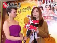 2012年第20�弥楹Y��^《最美新娘》�u�x大�