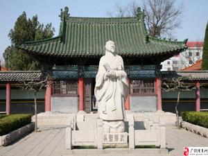 第九届中国广饶・孙子国际文化旅游节