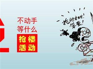 2013年长宁热线话费免费抢活动
