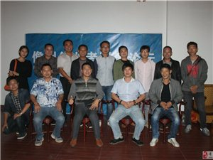 2013年第五期儋州在线商家联盟(创业者联盟论坛)活动专题