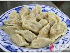 """关于""""举行迎新年,冬至百人饺子宴""""的倡议"""