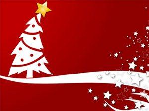 葡京网站平台圣诞节线下聚餐