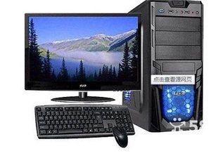 年底电脑大促销