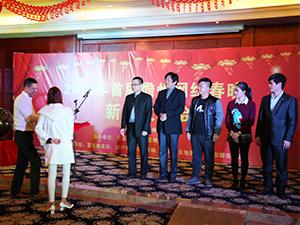 儋州首届网络春晚节目海选活动正式启动