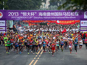 2013海南儋州国际马拉松赛摄影作品征集活动揭晓