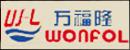 平遥县万福隆商贸有限公司