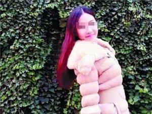 澳门威尼斯人娱乐女孩怀化学院被惨杀案
