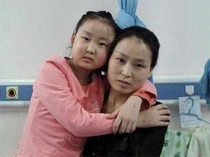 """挽救白血病患儿""""小秦英和小厚华""""募捐活动倡议"""