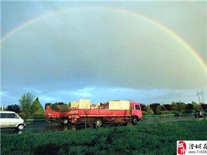 美��的彩虹