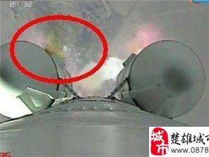 从一张图片上看:神十发射差点出事的惊心画面/组图