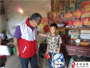 6月16日上午青州志愿者�f���Y助�山小�W2名困�y�W生
