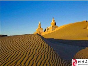 老外眼中的中国美景!