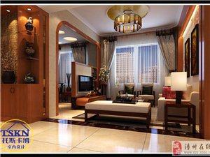 漳州托斯卡纳室内设计针对漳州新楼盘征集样板房。