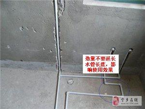 宁乡装修――精彩解读水电改造