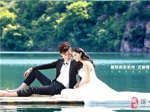 [贴图]幸福恋人缘自艾都国际婚纱摄影
