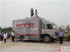 第七届中国.阜城漫河西瓜节掠影