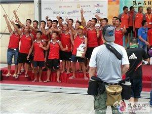 香港国际龙舟赛 大埠龙舟队