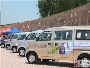 北汽威旺大蓬车巡展会来临潼巡展了