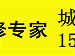 [分享]济宁城市人家装饰公司《客户服务倡议书》