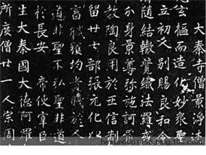 """大唐帝国中""""妙而难名"""" 的""""真常之道"""